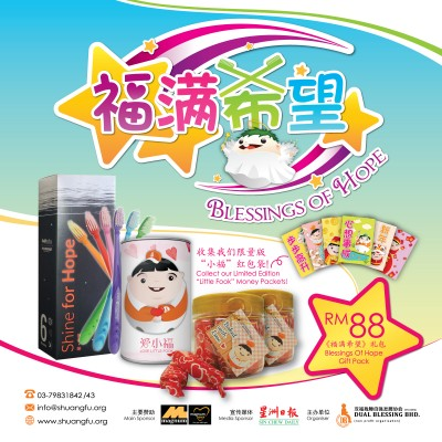 CNY Blessings of Hope Gift Package