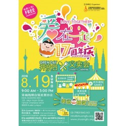Love Together Open Day + Charity Carnival Coupon 1 book(RM20)
