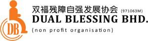 Dual Blessing Bhd  | 双福残障自强发展协会